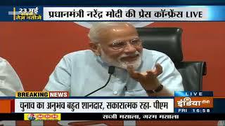 Prime Minister Narendra Modi addressing press conference at BJP Headquarter in New Delhi
