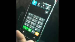 갤럭시s 제품결함 전화번호검색않되는현상 동영상 gala…