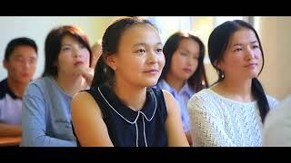 Бишкекский Универсальный Колледж