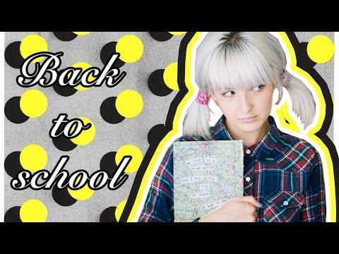 Back To School: ОФОРМЛЯЕМ ШКОЛЬНУЮ ТЕТРАДЬ