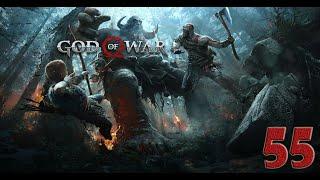 Прохождение God of War 4 (Бог Войны) - часть 55:Четыре волны