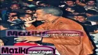 ▶ مهرجان كلة يسكت شاكوش توزيع جديد رامي المصري جديد 2013 YouTube