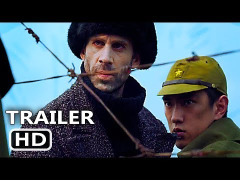WINGS OF EAGLES  2018 Joseph Fiennes, History Movie HD