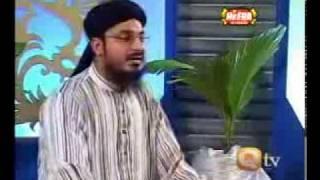 SYED REHAN ALI QADRI--HAMAD SHARIF--YA ALLAH YA REHMAN