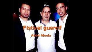 Abdelmoula  (Dani dan.. hazi rasak) 2020