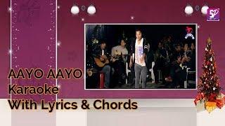 AAYO AAYO New Nepali christmas karaoke (With Lyrics) 2018