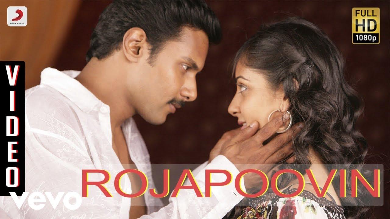 Ethirmarai - Rojapoovin Video   Ajai Kumar, Bhanu Mehra #1