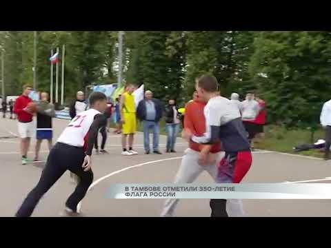 В Тамбове отметили 350-летие флага России