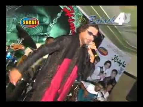 Abid Raaz Vol 06 Baloch4u com       YouTube
