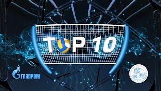 ТОП 10 лучших подач сезона 2014-2015 / TOP 10 serves of season 2014-2015