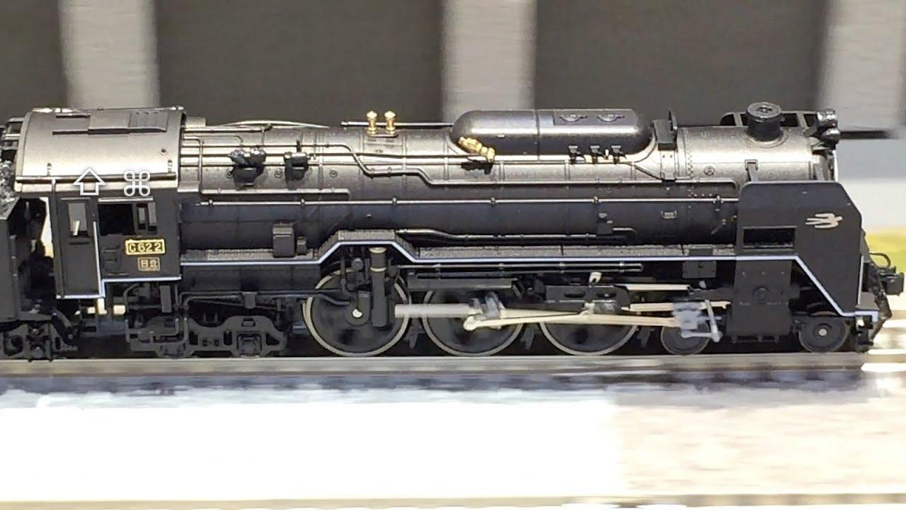 Nゲージ SL 蒸気機関車 C62 つばめ スハ44系 走行シーン - YouTube