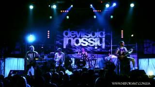 Devil Sold His Soul - 1 - No Remorse, No Regrets - Live@Bingo, Kiev (23.09.2012)