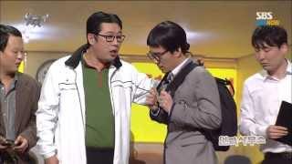 SBS [웃찾사] - 인력사무소(2013.11.22)
