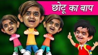 khandesh comedy full movie