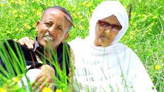 Tizazu & Etagegnehu - Senor Wuletashin   ስኖር ውለታሽን - New Ethiopian Music 2017 (Official Video)