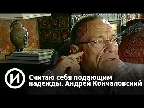 70 лет советскому кино