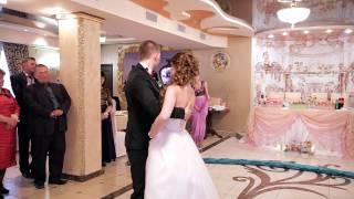 Наш волшебный свадебный танец!  Николай и Жанна 24.04.2015 г.