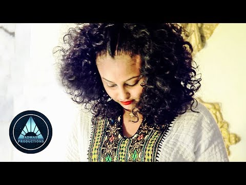 Ze Aman Girmay - Ayam Bel | ኣያም በል -  New Ethiopian Music 2018