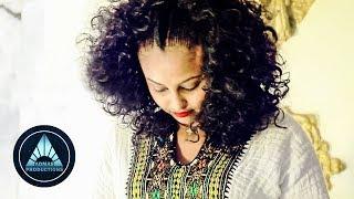 Ze Aman Girmay - Ayam Bel   ኣያም በል -  New Ethiopian Music 2018