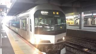 JR四国 5000系+JR西日本 223系5000番台「快速 マリンライナー」高松行き 岡山発車