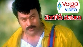 Non stop chiranjeevi melody songs - latest telugu songs - 2016