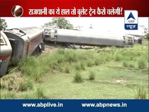 Rajdhani derailment: Ground