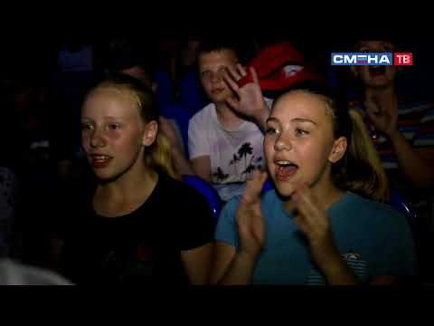 Ярче всех! Шоу талантов во Всероссийском детском центре «Смена»