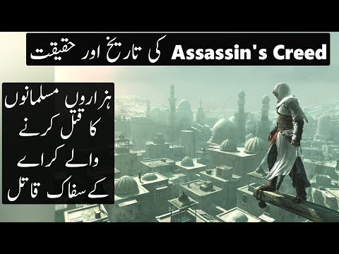 History And Reality Of Assassin's Creed | Urdu / Hindi
