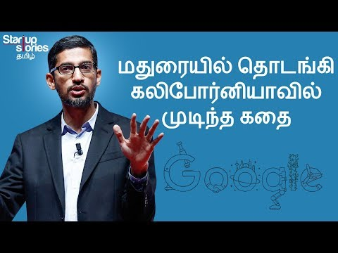 Sundar Pichai வெற்றி பயணம் | GOOGLE CEO Biography | Motivational Videos | Startup Stories Tamil