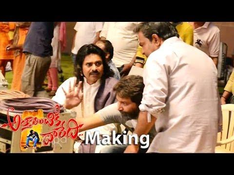 Attarintiki Daredi Movie Making  Kevvu Keka Song Making