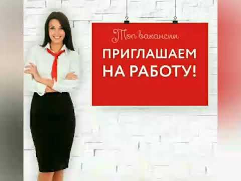 """Каталог """"Топ Вакансии"""" - выпуск свежих вакансий по СПб и ЛО"""