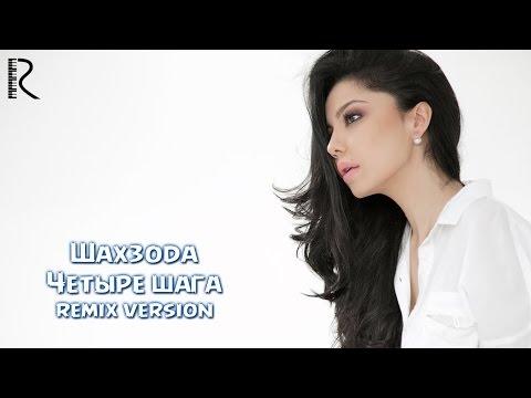 Music video Шахзода - Четыре Шага