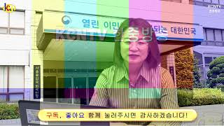법무부 출입국 최신소식_체류만기자 연장시 전자항공권 제…
