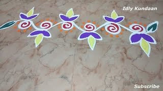 Creative Border Rangoli Designs | Friday Border Muggulu Rangoli | Festival Border Kolam Designs