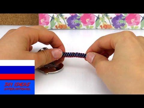 Вопрос: Как сделать квадратное плетение скубиду?