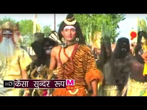 Kaisa Sunder Roop    कैसा सुन्दर रूप    Ram Avatar Sharma    Haryanvi Bhola Bhajan
