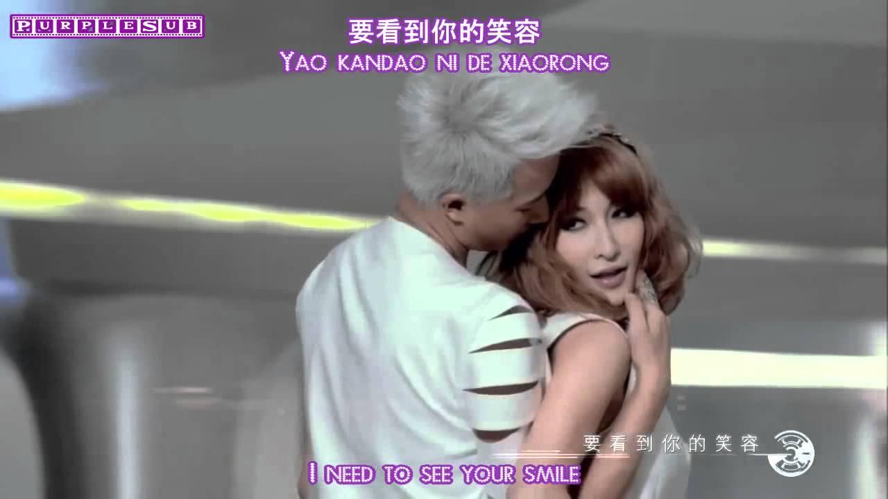 Hangeng feat elva hsiao dating 1