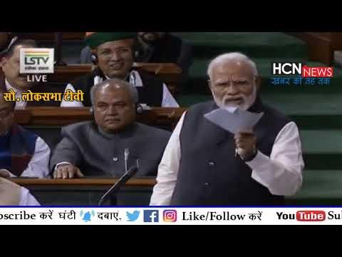 HCN News | ममता बनर्जी के धरने पर पीएम मोदी ने कसा ऐसा तंज, कांग्रेसी भी जल गए | PM Modi Speech