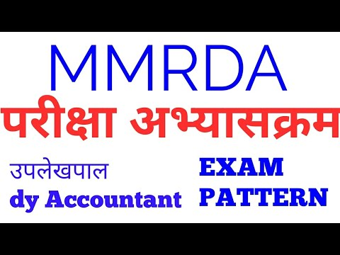MMRDA dy Accountant SYLLABUS 2018 // EXAM PATTERN