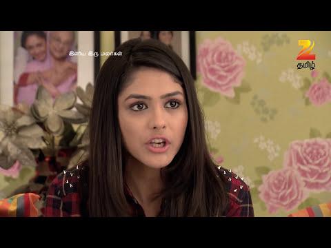 Repeat Iniya Iru Malargal - Indian Tamil Story - Episode 330