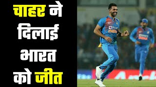 Deepak Chahar Takes Bangladesh By Storm, India Win By 30 Run
