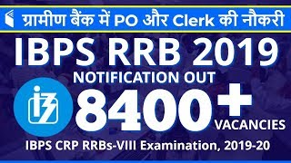 IBPS RRB Notification 2019 Out | 8400+ Posts | IBPS RRB RRB VIII 2019 Official Advt Out