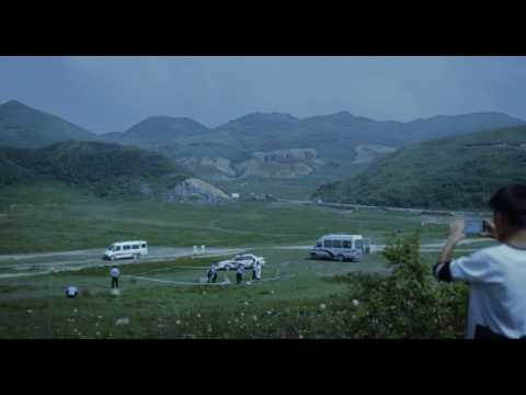 GHOST IN THE MOUNTAINS | Trailer