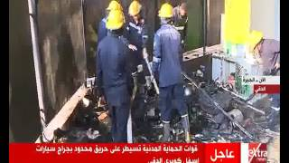 فيديو.. الحماية المدنية تسيطر على حريق جراج أسفل كوبري الدقي