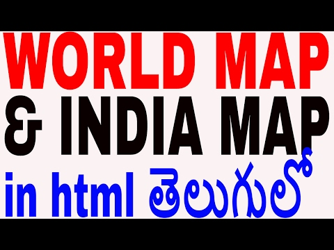 World map & India map in html in telugu || Interactive maps in html in telugu