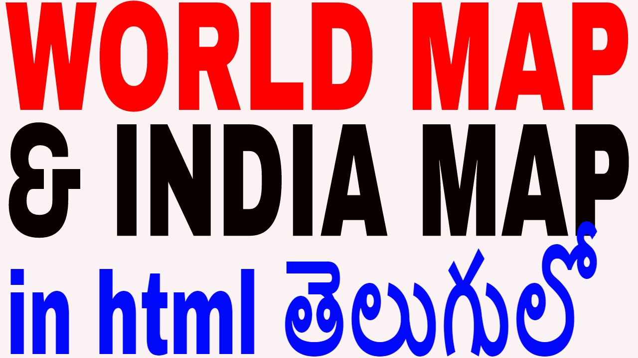 World map india map in html in telugu interactive maps in html world map gumiabroncs Images