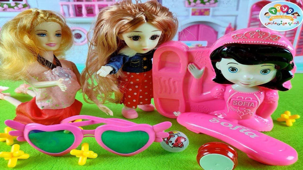 تليفون اطفال صوفيا الجديد - تليفون ونظاره البنات والاولاد - العاب اطفال مينى ماوس