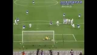 「日本×北朝鮮」2006年 最終予選 (第1戦)ハイライト ○