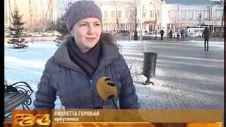 видео Скользкая дорожка: как избежать травм в зимний период