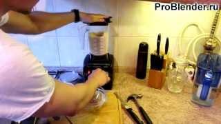 Очень твёрдый сыр пармезан и JTC OmniBlend V TM-800A профессиональный блендер